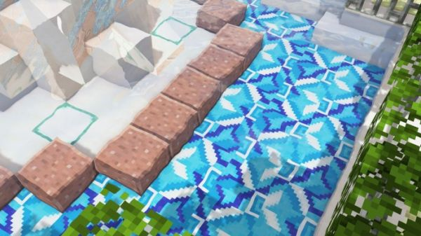 SORA Shaders 1.16.1 for Minecraft - 1
